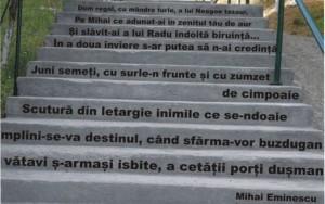 Valea Poeziei